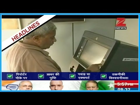 Investigation on message of cyber attack on ATMs