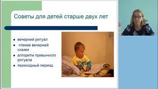 Технологии формирования социально-бытовых навыков у детей раннего возраста