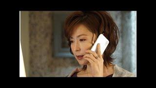若村麻由美が月9初出演、瀬戸康史演じる女装美男子の実母役.