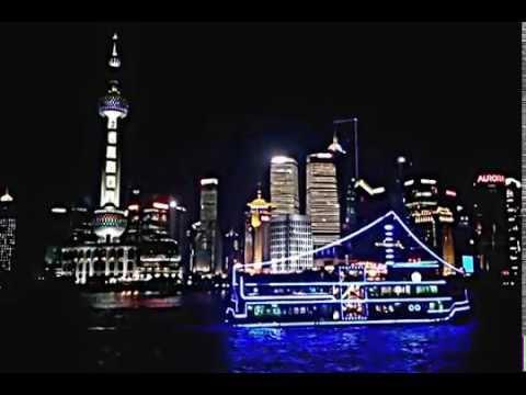 Шанхай. Набережная Бунд.