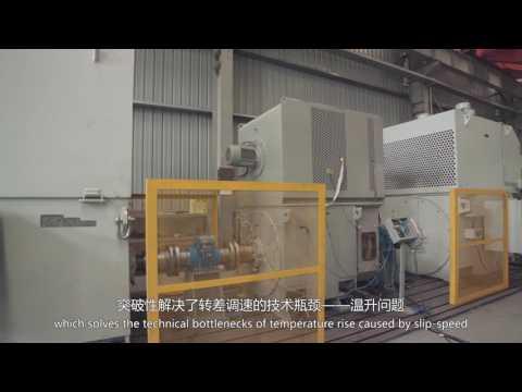 Solver1 Jiangsu Magnet