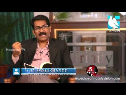Grace Basket - Daily Devotion English - 16 /12/ 2015 - By Rev.Devasagayam S.D - Hosanna Television