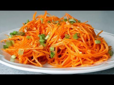 Всего 10 минут и очень вкусный салат из моркови или классический рецепт моркови по-корейски готов!