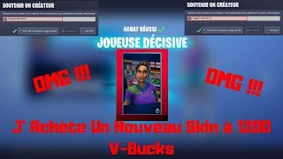 Fortnite I Buy My Skin Prefer In The Shop ''Decisive Player''