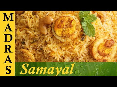 Egg Biryani Recipe In Tamil / Muttai Biriyani / முட்டை பிரியாணி