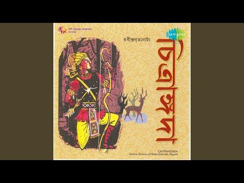 Chitrangada Dance Drama of Rabindranath Tagore