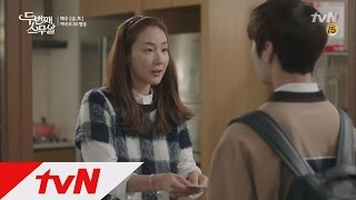 Video Second 20s Choi Ji-woo gives her son an allowance from the money she earned at work Second 20s Ep11 download MP3, 3GP, MP4, WEBM, AVI, FLV September 2018