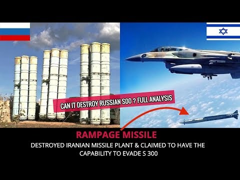 ISRAEL'S RAMPAGE MISSILE - CLAIMED TO HAVE THE CAPABILITY TO EVADE S 300 !