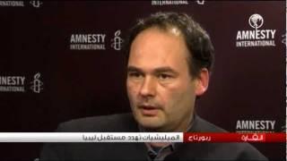الميليشات تهدد مستقبل ليبيا