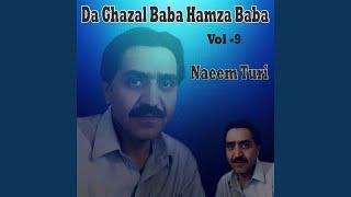 Hamza Ranra Shwa