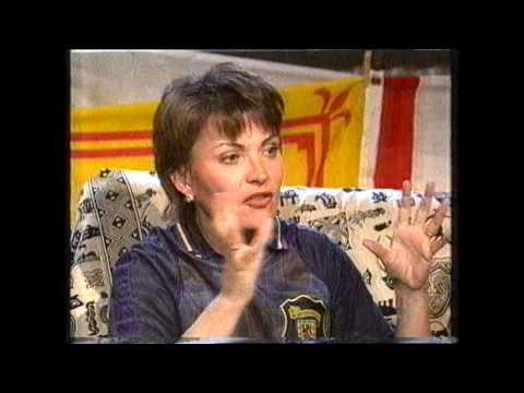 Fantasy Football League Euro 96