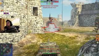 WoT Blitz -Неудачники мира танков. Три фугаса для поражения- World of Tanks Blitz (WoTB)