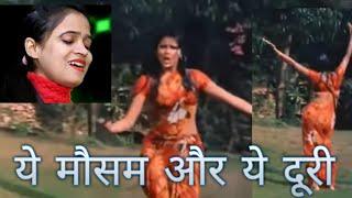 Teri do takiya ki naukri mera lakhon ka sawan jaye, hai hai yeh majboor,Lata Mangeshkar, Annu Rajput