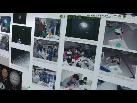 春の鉄道旅行、週末パスで行く新潟・仙台の旅2日目part②(郡山駅編)