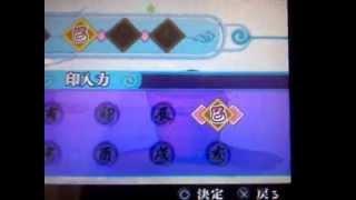 Como poner trucos a naruto heroes 3(el que esta en Japones)