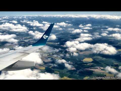Flight in Sunny Weather, Munich to Prague. Lufthansa LH1692. Embraer ERJ-195LR