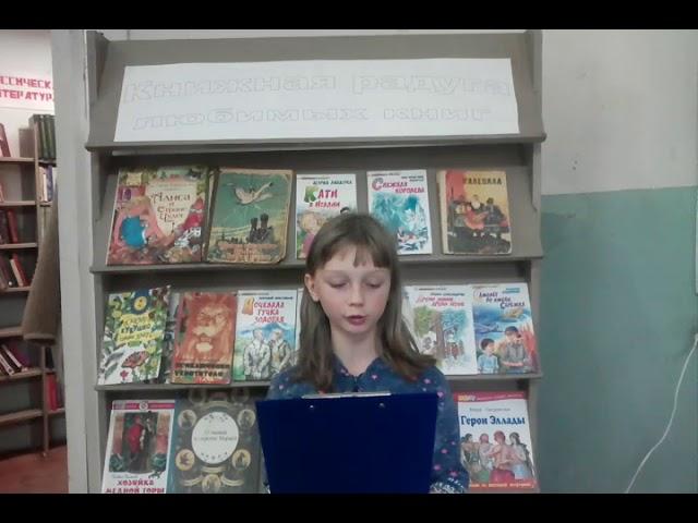 Изображение предпросмотра прочтения – КаринаИзраилева читает произведение «Гроза» Ф.И.Тютчева