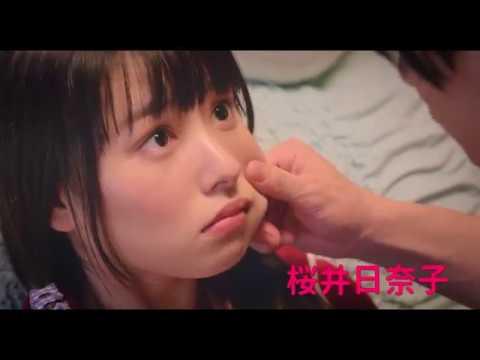 桜井日奈子 ういらぶ。 CM スチル画像。CM動画を再生できます。