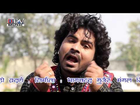 BEST Rajasthani DJ Song | Sawai Bhoj Ro Suvatiyo | Mukesh Gujar | 1080p HD VIDEO | Marwadi Songs