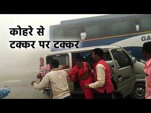 Delhi Expressway पर Smog की वजह से Accident | Caught on Camera