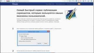 Как отправить файл в скайп (через skype) ВИДЕОЗАМЕТКА 8(Как быстро отправить файл (картинку, скрин) через skype http://business-trend.ru/?refid=1 Мои подписчики получают такие видео..., 2014-05-09T14:04:49.000Z)