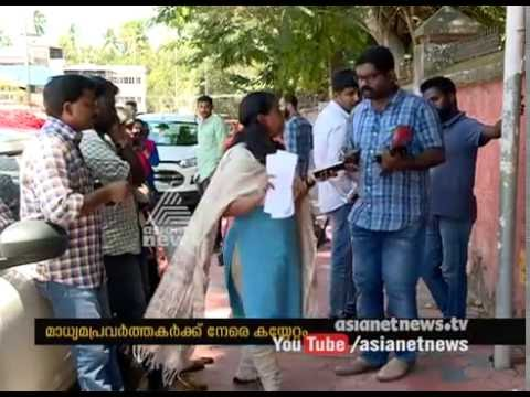 Journalists attacked in Trivandrum Vigilance Court: Case registered against 10