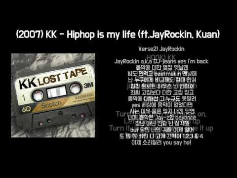 [LOST TAPE] Hiphop is my life (ft.JayRockin, Kuan)