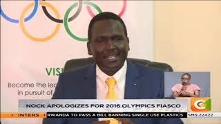 NOCK apologises for 2016 Olympics fiasco