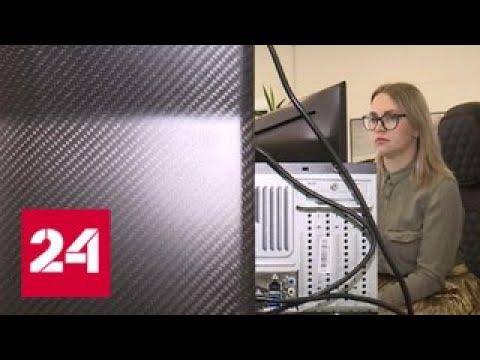Производство будущего: в Иванове из карбона делают уникальную мебель и инвентарь - Россия 24