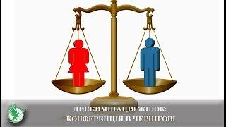 Пресс-конференция Г. Корбана в Чернигове и Укроп