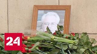 Виталий Чуркин посмертно награжден сербским орденом