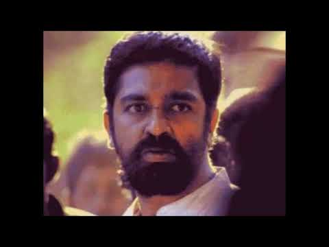 Whats up cut song from kamal sathya mass music