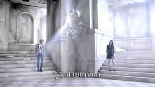 Breath - S.M. THE BALLAD Vol.2 (에스엠 더 발라드) Cover Thai Version