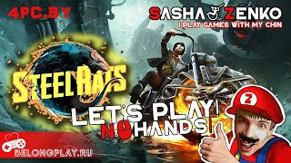 Steel Rats Gameplay (Chin & Mouse Only)