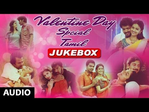 Tamil Romantic Songs || Valentines Tamil Romantic Songs || Romantic Tamil Songs