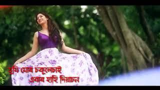 Purnimare jun...... new assamese video song