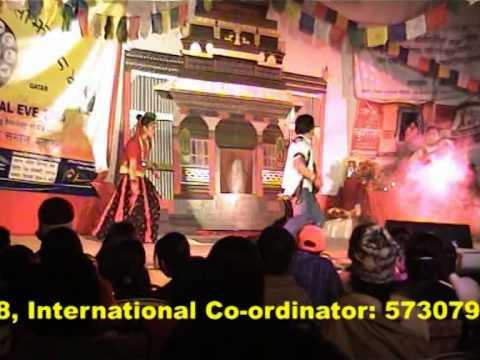 कतारमा नेपाली कार्यक्रम