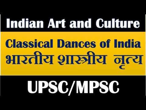Indian Art and Culture||Classical Dances of India ||भारतीय शास्त्रीय  नृत्य