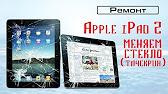 Корейский производитель ritmix известный во всем мире поставщик электронных устройств. Относительно молодая компания, начавшая свой путь в начале 2000-х годов, предоставляет всесторонний портфель цифровых продуктов во многих странах азии, европы, снг и др. На отечественном рынке.