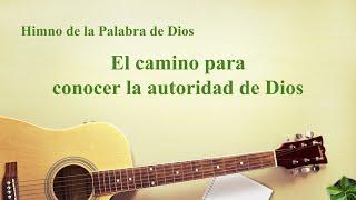 Canción cristiana 2020 | El camino para conocer la autoridad de Dios