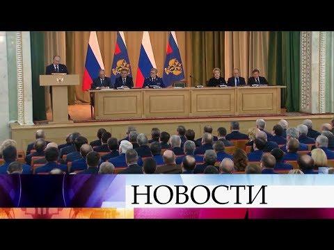 Владимир Путин принял участие в расширенном заседании коллегии Генпрокуратуры РФ.