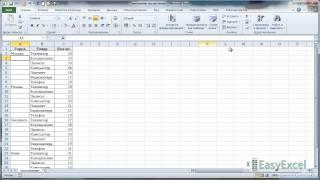 Заполнение пустых ячеек в Excel