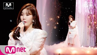 [Lee Hae Ri - Heartache] Studio M Stage | M COUNTDOWN 190926 EP.636