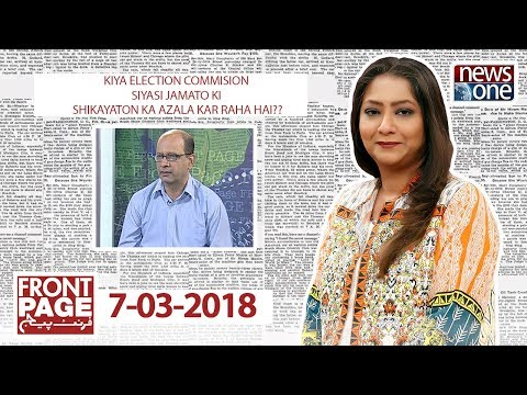 Front Page - 7-March-2018 - News One