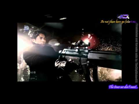 EXILE - ふたつの唇 (Futatsu No Kuchibiru) [HD][JAP/ROM/ENG - KARAOKE]