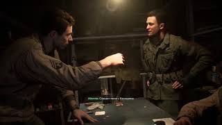Call of Duty: WWII - 4 товарища