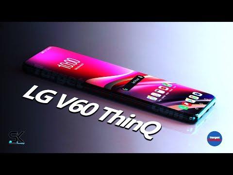 lg-v60-thinq-5g-(2020)-introduction!!!