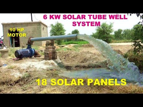 6 Kw Solar Tube Well System 18 Solar Panels 10 Hp Motor