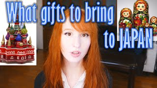 Video The best gifts to bring to Japan! (Japanese survey results!) 「手土産はどうすればいいの?」 日本人に聞いてみました! download MP3, 3GP, MP4, WEBM, AVI, FLV Desember 2017