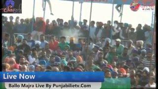 Ballomajra (Mohali) Kabaddi Cup (14feb16)Live now By PunjabiLiveTV.com